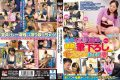 GOJU-023 Dirty Little Age Fifty Wife To Lure The Son Of A Friend (virgin) Would Be Down Brush