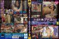 GOKU-038 Cuckold Wife Is Written Butyrate Next To The Husband Massage 2