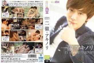 GRCH-011 Whole Obstinate × Akinori