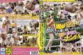 GRGR-019 How Can A Married Woman And Immediately Saddle Once You've Worn The Aphrodisiac Pantyhose! ? Nampa Pies Ahetoro