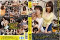 GS-031 Price Of 32 Girls And Blue Of The Body (one Hundred And Nine) Minor