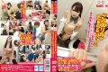 GS-039 The Thrill Is Irresistible …!Now Myself Lurking The Women's Toilet.Here, Off The Beaten Path Peep A Change Of Clothes Of High School Girls To Hit The Streets Spot!When Looking Into The Raw Change Of Clothes Of School Girls While Being Soso To