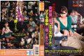 GS-041 Take 37 Brucella Live