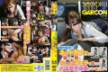 GS-104 Minor Support VOL.36 (one Hundred Thirty-four)