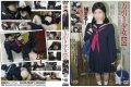 GS-1517 Minors (five Hundred Twenty-three) Shoplifting Girl 52