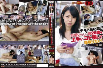 GS-1624 New Relatives Netora Been Incest 09