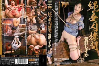 GTJ-004 Kanno quiet torture female prisoner-rope