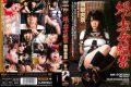 GTJ-009 Riona Minami Confinement Girls Rope