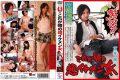 GUN-515 Surprise!! Natsuki Orchid Rumor This Is Super Handsome Woman