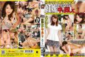GVG-021 The Akane Azusa It Out In From Good To Pregnant