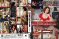 GVG-027 Natsuko Kayama Adopted Son-in-law Hold Their Big Boobs Too Obscene For Mother-in-law