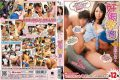 GVG-071 Extracurricular Lesson Pregnancy Education Suwon Sana Cum And Pregnancy In The Child ○ Cock