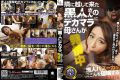 GVG-209 Mother Matsumoto In Estrus To Come Was Black Mr. Dick Of Which Have Come To The Next To Marina