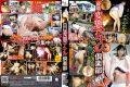GVG-219 Posted Transformation Anal Club SakiRyo Hitomi