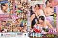 GVG-248 Set Meal Shop That You Can Pies And Berochu Favorite Busty Wife