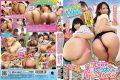 GVG-257 H Prank Koizumi Mari Ass Love Quotient Kun & Misaki Erika