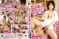 GVG-281 Temptation Of De S Rookie Busty Helper And Cute Face Juri Maino