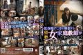 GVG-300 Puberty ○ Ji Obscenity Woman Tutor To Be Excited About The Port Is The Thing Of All Recorded 2 Hikaru Konno