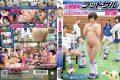 GVG-321 Public Shame Futsal Camp Akira Inamura