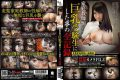 GVG-336 All Records Of That Tutor Has To Busty Students Komoto Camera FILE Honoka Marie