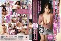 GVG-597 Horny Busty Wife, Mr. Tamaki Kurumi, Who Moved To Next Door To Tempt Me With No Bra
