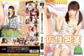 GXAZ-015 Mischievous Girl Vol.3 Kuribayashi Sato莉 Of Pseudorabies Phimosis Favorite
