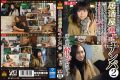 "HAME-025 Person Without A Single Relative Tavern Of ""troupe Actor Nakamura"" Tsuredashi Nampa 2"