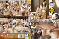 HAR-021 Virtuous Wife Seeking Pies SEX Too Effectiveness Is For Women By ○ Gras, Which Is Formulated For Infertility Treatment To Husband Of Sister