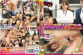 HAR-035 Into Convulsions Tired Let In Own Head Warped Inserted SEX Between ● Child Uzzah Female Employees Who Came To Claim The Right Forced To Voluntary Retirement In GekiToru Aphrodisiac In The Workplace Power Harassment
