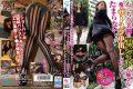 HARU-021 Plump In Black Pantyhose Older Sister Legs Desperate To Put In My Semen!