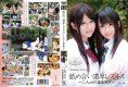 HAVD-847 Lori ~ Hot Spring Trip – Two Thick Rezukisu Lick Each Other