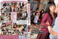 HAVD-914 Kiss Incest One Under The Roof, Young Wife Who Flare Up To Climax Between The Guilt And Pleasure