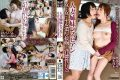 HAVD-933 Dial Thick Kiss And Immoral Sexual Activity In Married Sister Lesbian Woman And A Woman