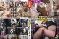 """HAWA-018 """"I …. Forgive Me For You Pervert"""" The VOL.2 To Train Molester Cum On The Day Of Ovulation By Damas Further Wife Get Horny At The Door Of The Secret Shame Her Husband"""