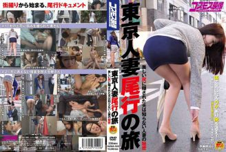 HAWA-020 Husband Hidden In The Ass Beautiful Journey Of Tokyo Housewife Is Tailing Hitodzumanohimitsu You Do Not Know