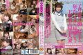 HAWA-070 First Shooting Iki While Spree Convulsions De M Of Nagoya Beautiful Wife Haruka's 26-year-old Surnamed Bank Receptionist So That First Cum Uterus Was Crazy Violent Piston As The Break Other Than The Husband In The Local