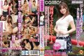 """HAWA-114 """"It Can Be Any Number Of Times."""" A Gentle Amateur Wife Keeps Her Husband Secretly With A Virgin Brush!VOL.5"""
