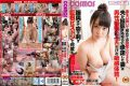 HAWA-131 Falling Amateur Wife Kokoro Wife To Take Her For The First Time SEX Her Wife Accepts That Her Husband Will Take A Sensitive Experience Of Only One Male Experience (husband)!Cum Up Many Times With A Big Cock Piston That Sticks To The Vagina Deep! !