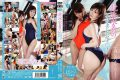 HBAD-151 ○ Ji Young Wife Lesbian Port And Erection Of Swimsuit