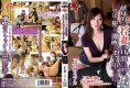 HBAD-231 Wife Devoted Koizumi Mitzka Yuku Fallen Rolled Squirting Attacked By Men In Front Of Husband