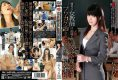 HBAD-239 Excellent Female Teacher White Yawahadasakura Chizuru Of Talented Woman Soiled Bukkake By Insult Naked Class Grasped The Weakness