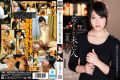 HBAD-275 Of 22-year-old Widow Was Too Young Charm Tamaki Mai