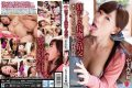 HBAD-305 Kuruoshiki Kissing And Intimacies Widow And A Middle-aged Man Of Obscene Physical Relationship Kasumi Hateho