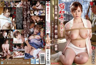 HBAD-361 Faced With Pleasures Of Young Woman Chastity Who Is Fucked In Front Of Her Husband Caught By Elegy Kempei Squad Of Showa Women Fainting God 1942 Aiki Yoshikawa