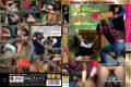 HDI-005 ● Confine Child In The Neighborhood Club Geek Girl