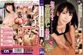 "HERN-004 ""Out Of True"" Sex Shop In The Chibana Meisa"