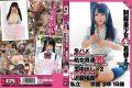 HERP-009 Mayu Otsuka 3 Pretty Dress Uniform Raw