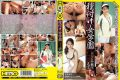 HERY-011 Misora ​​tennis … unit adviser Jogakuen stallion