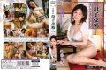 HIMA-09 Miki Sato Fertilization Incest Mother And Child