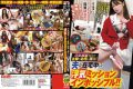 HJMO-254 I Sneak Into Your House Of Housewife Cheating Desire Of There!Mission Impossible Cheating Husband In Home! !